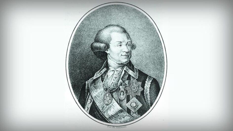 Адмирал Ушаков и граф Потёмкин - Таврический