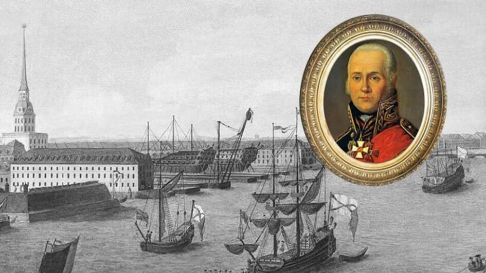 Викторина «Адмирал Ушаков и Петербург»