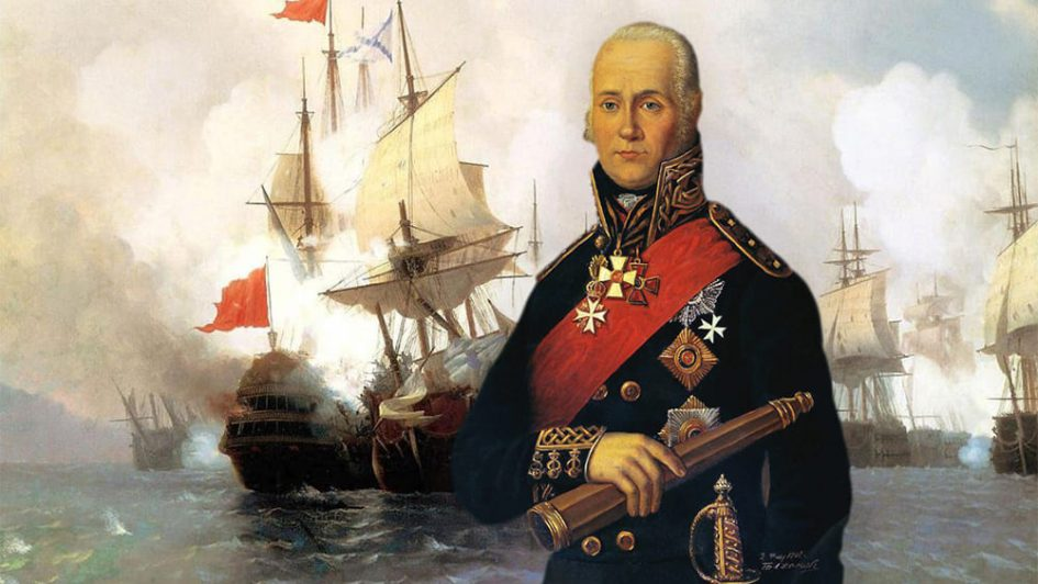 Адмирал Ушаков Ф.Ф.