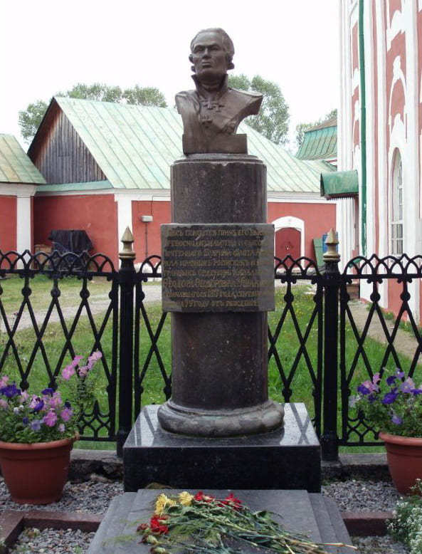 Могила адмирала Ушакова